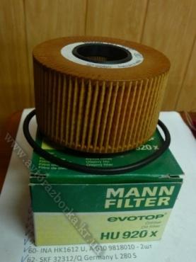 Фильтр масляный MANN HU920 x evotop